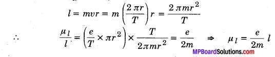 MP Board Class 12th Physics Solutions Chapter 5 चुम्बकत्व एवं द्रव्य img 19