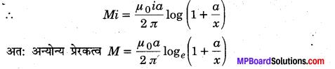 MP Board Class 12th Physics Solutions Chapter 6 वैद्युत चुम्बकीय प्रेरण img 15