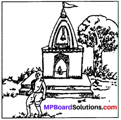 Class 6 Sanskrit Chapter 9 Solution MP Board
