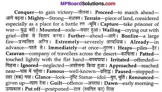 MP Board Class 9th English The Rainbow Solutions Chapter 2 The Victory 4