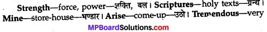 MP Board Class 9th English The Rainbow Solutions Chapter 6 Arise, Awake 1