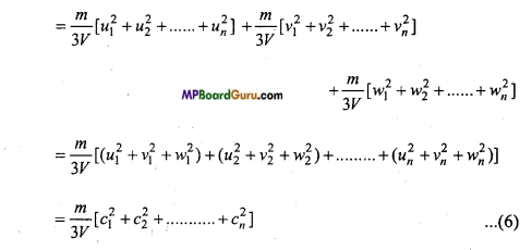 MP Board Class 11th Physics Important Questions Chapter 13 Kinetic Theory 10