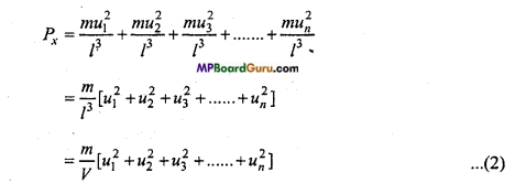 MP Board Class 11th Physics Important Questions Chapter 13 Kinetic Theory 9