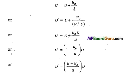 MP Board Class 11th Physics Important Questions Chapter 15 Waves Important 18