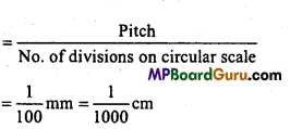 MP Board Class 11th Physics Important Questions Chapter 3 Motion in a Straight Line