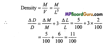 MP Board Class 11th Physics Important Questions Chapter 2 Units and Measurements 15