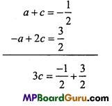 MP Board Class 11th Physics Important Questions Chapter 2 Units and Measurements 16