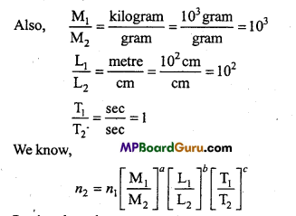 MP Board Class 11th Physics Important Questions Chapter 2 Units and Measurements 3