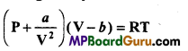 MP Board Class 11th Physics Important Questions Chapter 2 Units and Measurements 4