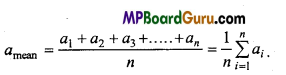 MP Board Class 11th Physics Important Questions Chapter 2 Units and Measurements 8
