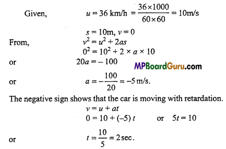 MP Board Class 11th Physics Important Questions Chapter 3 Motion in a Straight Line 13