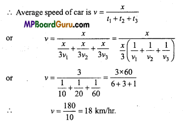 MP Board Class 11th Physics Important Questions Chapter 3 Motion in a Straight Line 15
