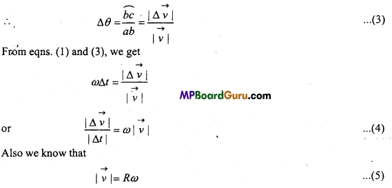 MP Board Class 11th Physics Important Questions Chapter 4 Motion in a Plane 11