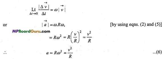 MP Board Class 11th Physics Important Questions Chapter 4 Motion in a Plane 12