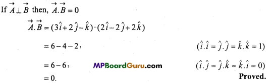 MP Board Class 11th Physics Important Questions Chapter 4 Motion in a Plane 23