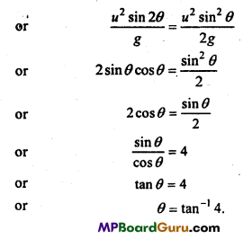 MP Board Class 11th Physics Important Questions Chapter 4 Motion in a Plane 31