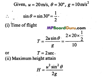 MP Board Class 11th Physics Important Questions Chapter 4 Motion in a Plane 37