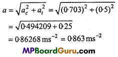 MP Board Class 11th Physics Important Questions Chapter 4 Motion in a Plane 40