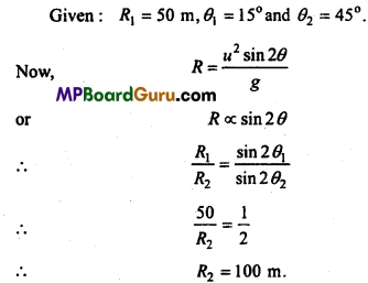 MP Board Class 11th Physics Important Questions Chapter 4 Motion in a Plane 41