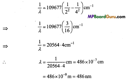 MP Board Class 11th Chemistry Important Questions Chapter 2 Structure of Atom 26