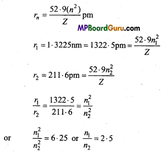 MP Board Class 11th Chemistry Important Questions Chapter 2 Structure of Atom 27