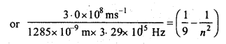 MP Board Class 11th Chemistry Important Questions Chapter 2 Structure of Atom 30