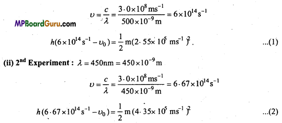 MP Board Class 11th Chemistry Important Questions Chapter 2 Structure of Atom 32