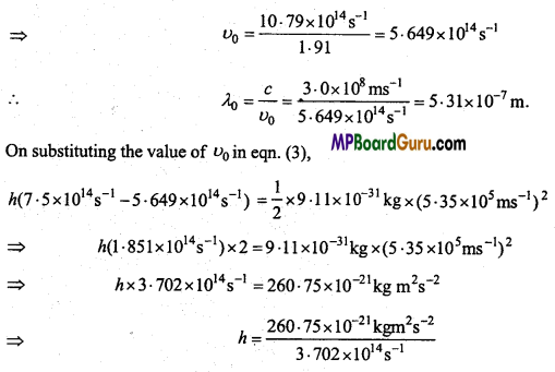 MP Board Class 11th Chemistry Important Questions Chapter 2 Structure of Atom 34