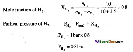 MP Board Class 11th Chemistry Important Questions Chapter 5 States of Matter 7