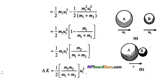 MP Board Class 11th Physics Important Questions Chapter 6 Work, Energy and Power 13