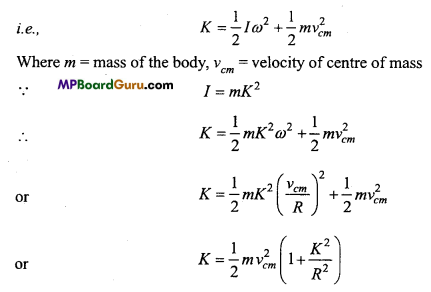 MP Board Class 11th Physics Important Questions Chapter 7 System of Particles and Rotational Motion 10